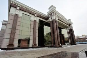 Новый Пензенский Драматический Театр